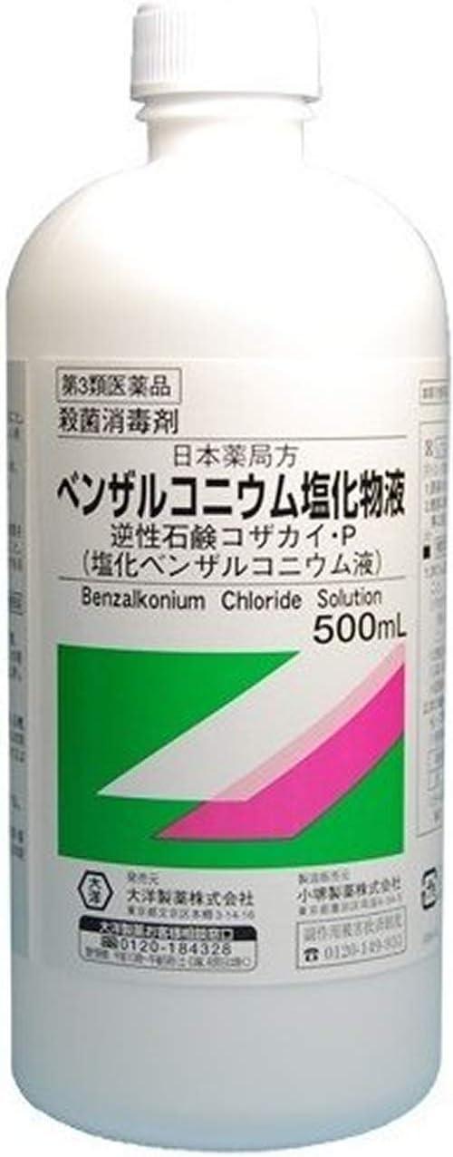 塩化 ベンザ ルコ ニウム コロナ ウイルス