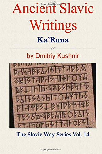 Compare Textbook Prices for Ancient Slavic Writings: Ka'Runa The Slavic Way Volume 14 First Edition Edition ISBN 9781519268044 by Kushnir, Dmitriy