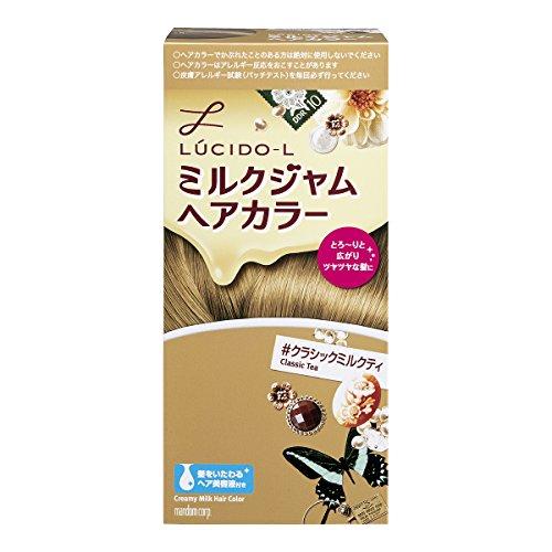 ルシードエル ミルクジャムヘアカラー クラシックミルクティ【HTRC5.1】
