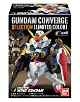FW ガンダムコンバージ SELECTION LIMITED COLOR3種