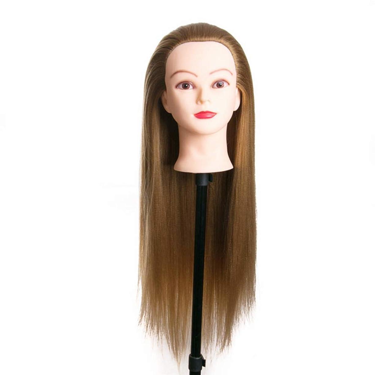 から聞く加害者空港メイクアップディスクヘアスタイリング編みを教えるダミーヘッド理髪サロンエクササイズヘッド金型ヘアカットトレーニングかつら3個