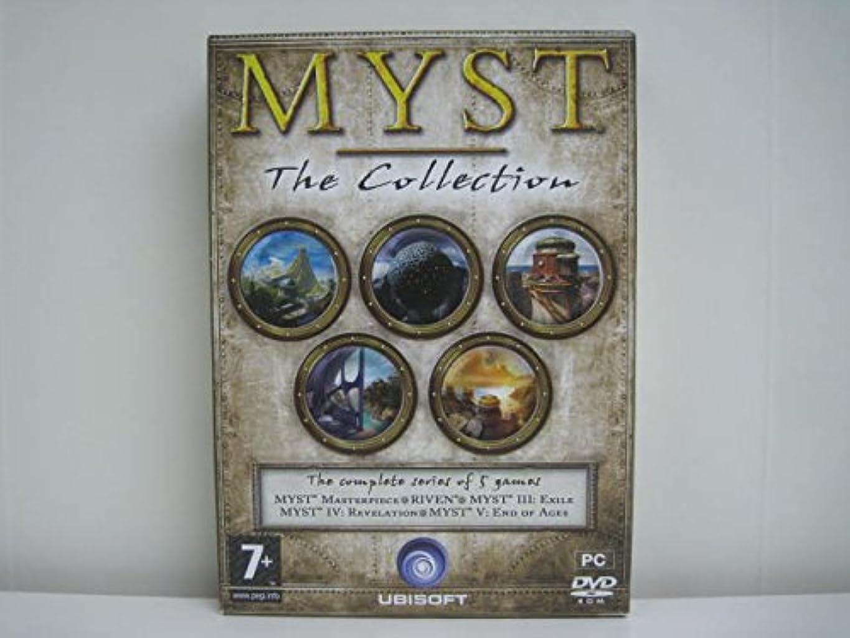抽選雇用者グリースMyst The Collection (輸入版)