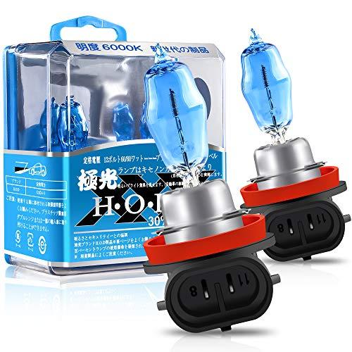 2 x Lampadine H11 Alogene 100W 12V 6000K ad alta penetrazione Sostituire la lampada alogena originale per Auto e Moto Luce per Fari Anteriori, Luce Abbagliante Anabbagliante con Effetto Xenon bianca