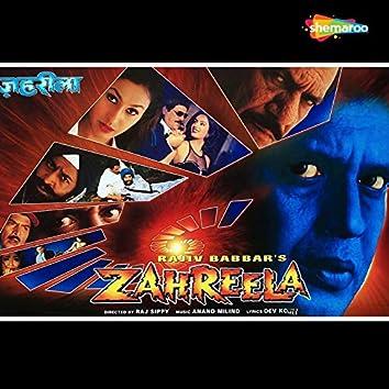 Zahreela (Original Motion Picture Soundtrack)