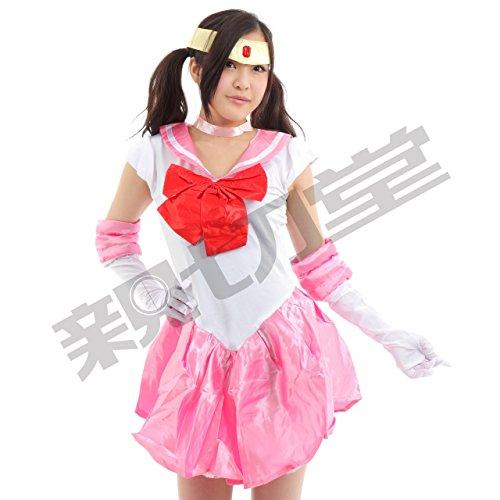 『超なりきり! 美少女戦士大集結!! セーラームーン コスプレ衣装 豪華7点セット (XLサイズ, ちびうさ(桃))』の4枚目の画像