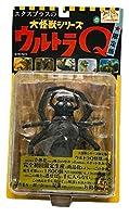 エクスプラス 大怪獣シリーズ ウルトラQ クモ男爵 タランチュラ 〈STカラー版〉