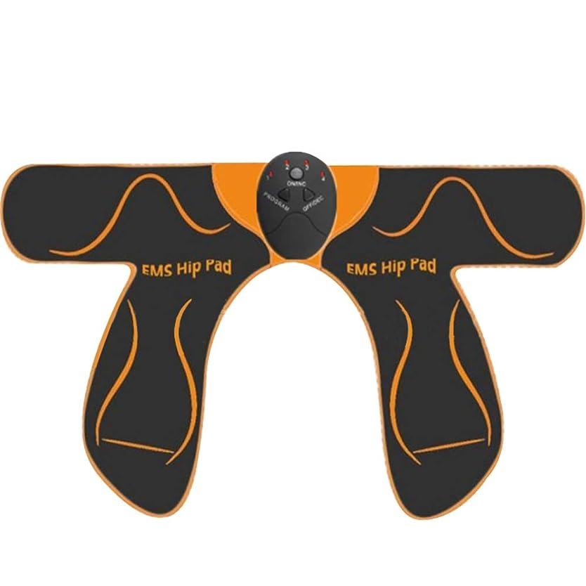 重くする制限された天使EMSヒップウエスト刺激トレーナー筋肉ABSフィットネス尻マッサージ尻リフティング臀部トナートレーナースリミングマッサージャー