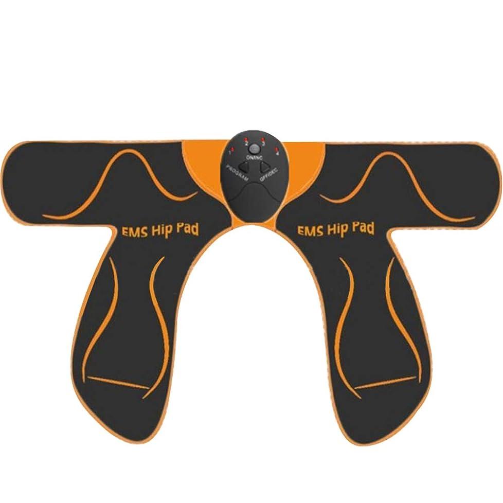 ラグの前で認識EMSヒップウエスト刺激トレーナー筋肉ABSフィットネス尻マッサージ尻リフティング臀部トナートレーナースリミングマッサージャー