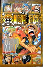 one piece 0 manga