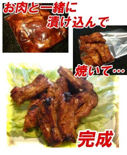 """ミートガイオリジナルバーベキューソース&焼肉のたれ(370g)Original""""REAL""""BarbecueSauceS-Size"""