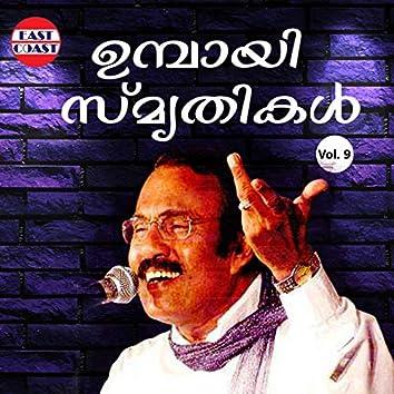 Umbayee Smruthikal, Vol. 9