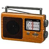 OHM AudioComm AM/FMポータブルラジオ 木目調 RAD-T780Z-WK ブラウン 幅233×高136×奥行62mm
