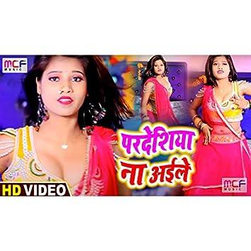 Pardeshiya Na Aile (Bhojpuri Song)