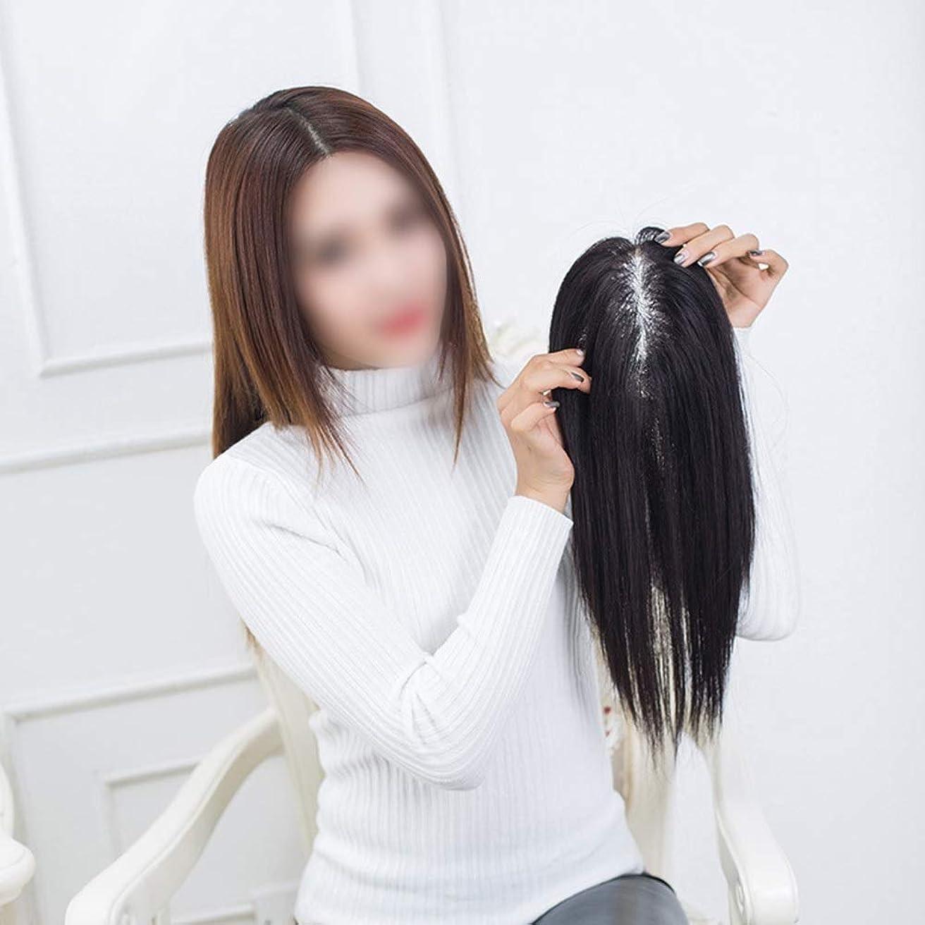 完了腐敗した情報Yrattary 女性のためのクリップヘアエクステンション人間の髪ふわふわリアルな髪をカバーするための白い髪合成髪レースかつらロールプレイングかつらロングとショートの女性自然 (色 : [7x10] 25cm natural black)