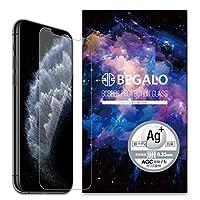 【銀イオン Ag+ 配合】BEGALO 抗菌ガラスフィルム 6.5インチ for【 iPhone 11 Pro Max/iPhone XS Max 】 保護フィルム 高透過率 指紋防止 高感度タッチ 3Dtouch対応 2.5Dラウンドエッジ加工 極薄 0.33mm(1枚入り)