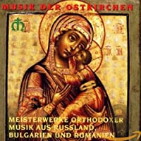 Master Works Orthodox Mus