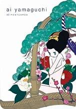 Ai Yamaguchi: 30 Postcards