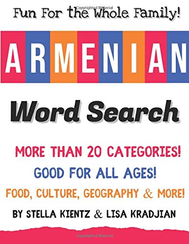 Compare Textbook Prices for Armenian Word Search  ISBN 9798574723258 by Kientz, Stella,Kradjian, Lisa