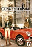 GUNSLINGER GIRL-IL TEATRINO- Vol.4【初回限定版】[DVD]