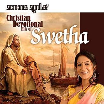 Christian Devotional - Swetha Mohan Hits