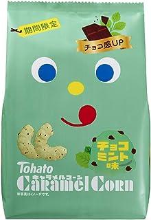 東ハト キャラメルコーンチョコミント味 77g×12袋