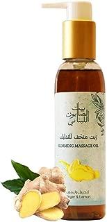 Bayt Al Saboun Al Loubnani Ginger & Lemon Slimming Massage Oil, 150 Ml