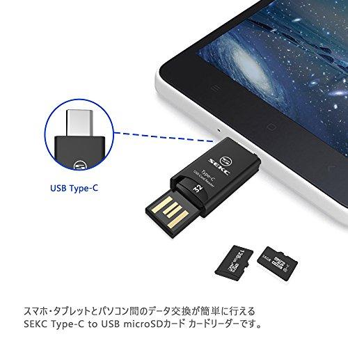 『SEKC microSDカードリーダー、Type-C 、Type-A USB 2.0対応 変換コネクタ 高速転送 ブラック STC-CR21』の4枚目の画像