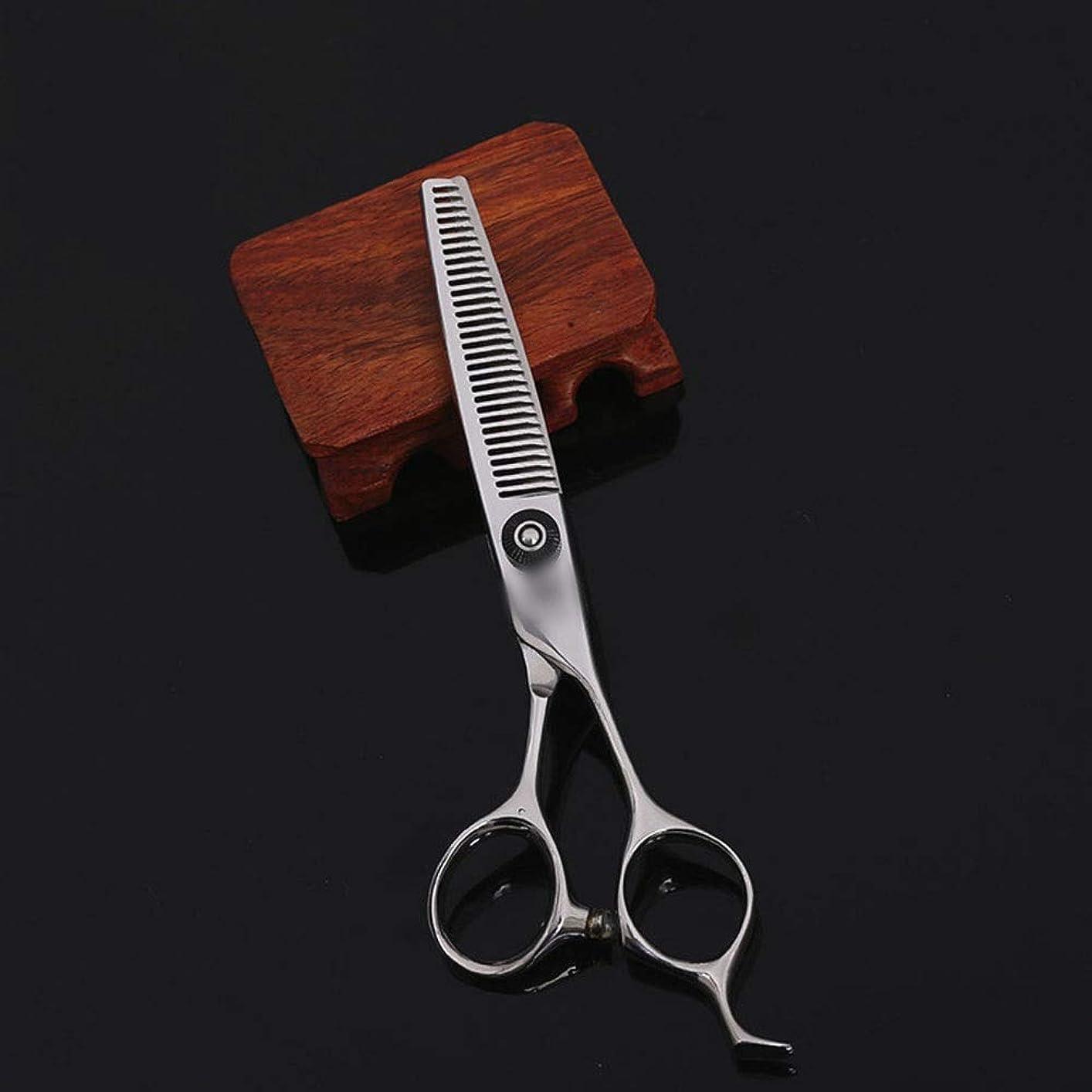 出発音声エキゾチック6インチフラットカット理髪師特別ハイエンドプロフェッショナルステンレス鋼理髪ハイエンドはさみ モデリングツール (色 : Silver)