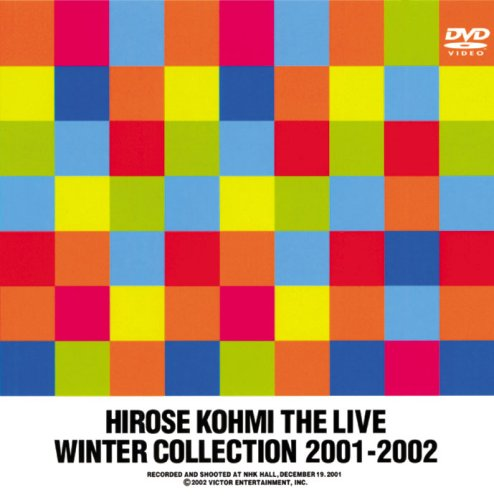 広瀬香美 THE LIVE WINTER COLLECTION 2001-2002 [DVD]