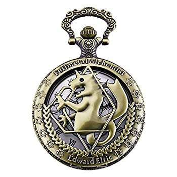 Morfong Pocket Watch Fullmetal Alchemist Edward Elric Anime with Fob Chain Necklace Box Bronze
