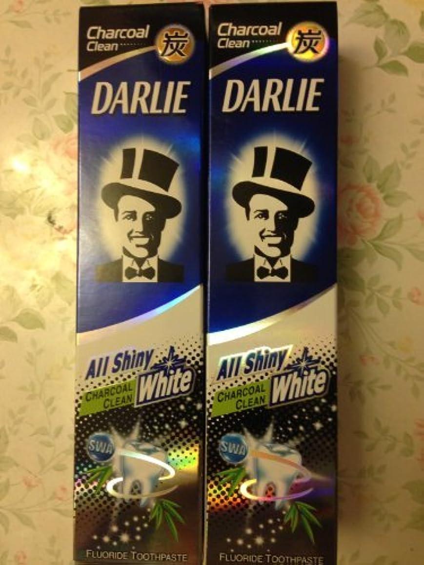 新聞学校教育バンガロー2 packs of Darlie Charcoal All Shiny Whitening Toothpaste by Darlie