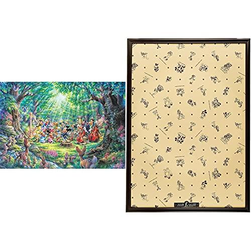 1000ピース ジグソーパズル ディズニー 森のフィルハーモニー (51x73.5cm) & 木製パズルフレーム ディズニー専用 1000ピース用 ブラウン (51x73.5cm)【セット買い】