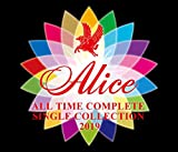 ALL TIME COMPLETE SINGLE COLLECTION 2019