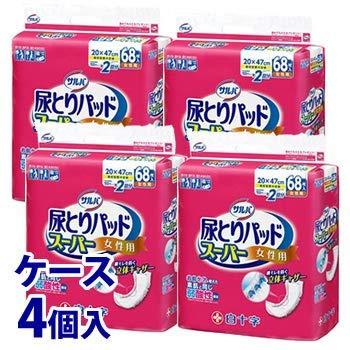 《セット販売》 白十字 サルバ 尿とりパッドスーパー 女性用 (68枚)×4個 2回吸収 尿取りパッド 【医療費控除対象品】