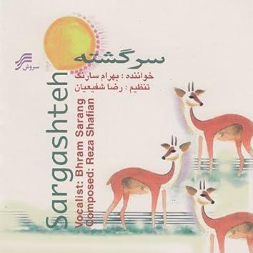Sargashteh - Iranian Classical Music 166