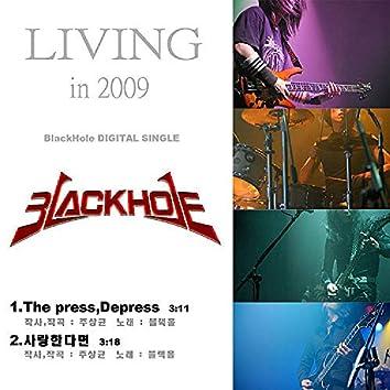 Living In 2009