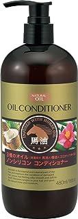 ディブ 3種のオイルコンディショナー(馬油・椿油・ココナッツオイル)本体 480ml