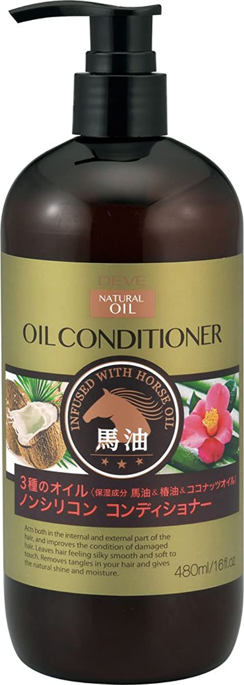 解明する分解するアラスカディブ 3種のオイルコンディショナー(馬油?椿油?ココナッツオイル)本体 480ml