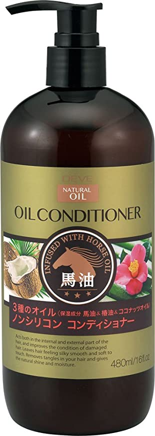 ご近所ブラウザ発疹ディブ 3種のオイルコンディショナー(馬油?椿油?ココナッツオイル)本体 480ml