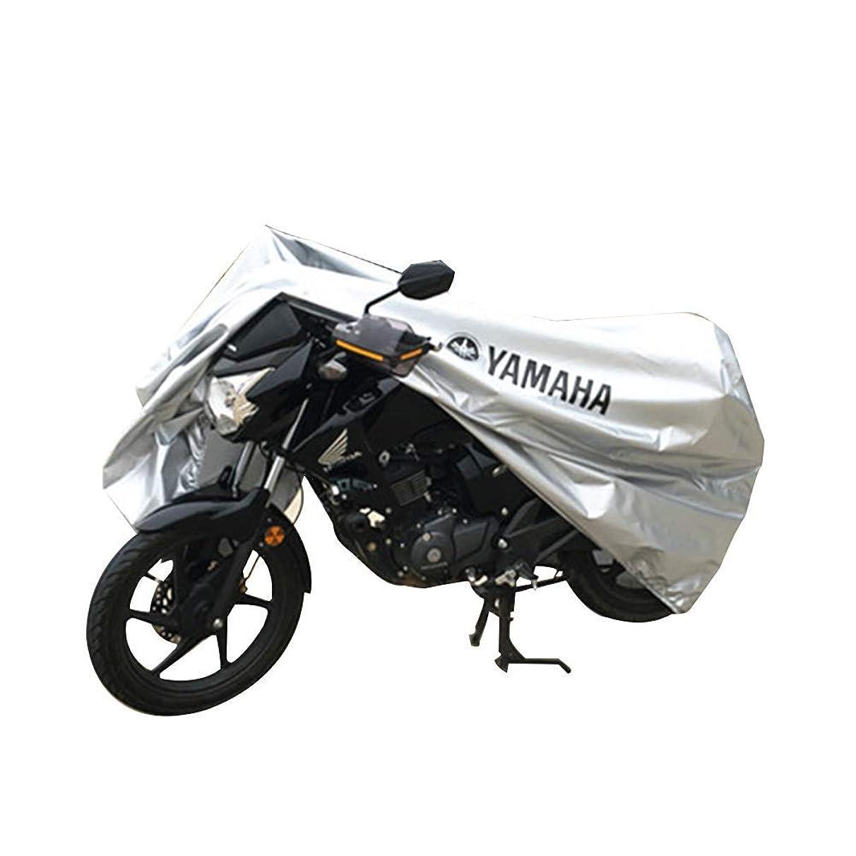 Waterproof Bike Cover Shade Net/Sunscreen Tarpaulin, Mountain Bike Dust-Proof Anti-Oxidation, Multiple Sizes Available, WenMing Yue, Silver, XXL