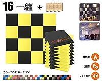 エースパンチ 新しい 16ピースセット 黒と黄色 500 x 500 x 50 mm フラットベベル 東京防音 ポリウレタン 吸音材 アコースティックフォーム AP1039