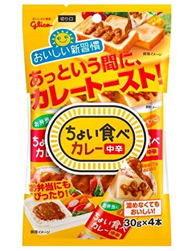 ちょい食べカレー 中辛 30g×4本