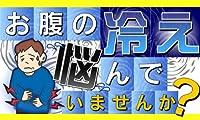ヒートはらまき(76~94cm)