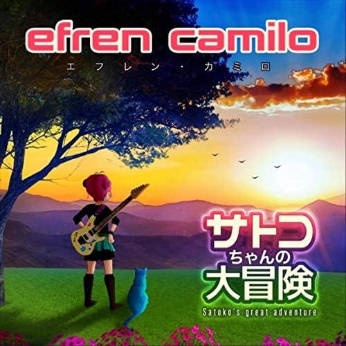 Efren Camilo