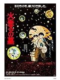 Tainsi Tombe du feu Mouches Studio Ghibli Poster-11x17inch,28x43cm