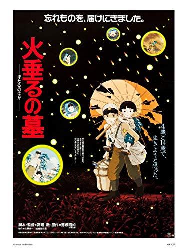 Tombe du feu Mouches Studio Ghibli Poster-11x17inch,28x43cm
