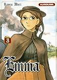EMMA T03 - KUROKAWA - 23/08/2007