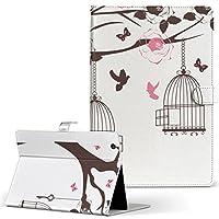 igcase KYT33 Qua tab QZ10 キュアタブ quatabqz10 手帳型 タブレットケース カバー レザー フリップ ダイアリー 二つ折り 革 直接貼り付けタイプ 009768 フラワー 蝶 鳥