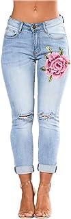 LONGWEI Las Señoras Mujer Adelgazan Los Pantalones Vaqueros Bordados de Flores de Cintura Alta