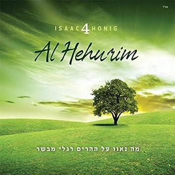 Al Hehurim